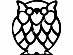 Buho Owl