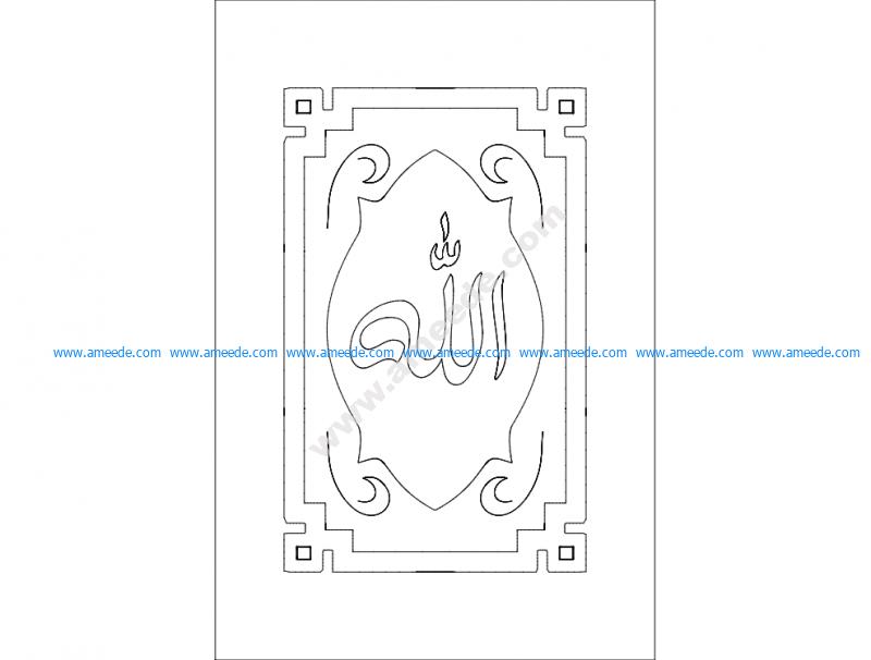 Design Islamic