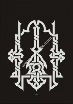 Allah in Artistic Kufi Calligraphy