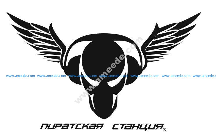 Black alien skull with wings vector