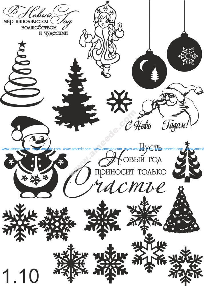 Christmas Icon Vector Set