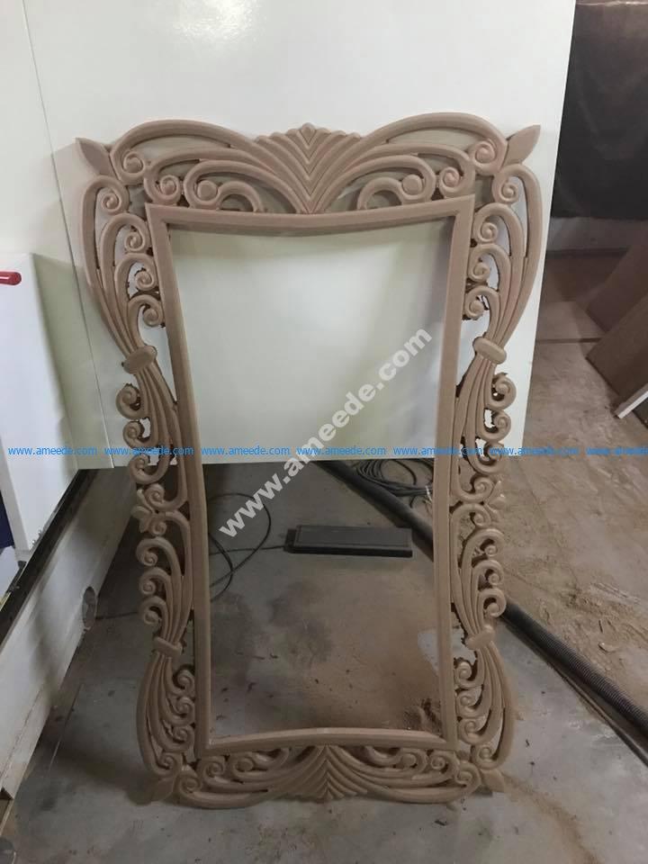 Dekor Ayna