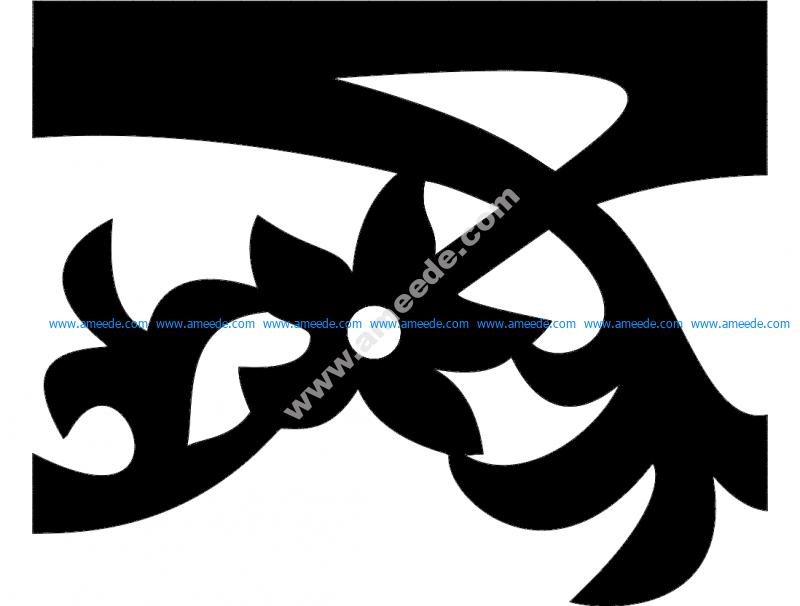 Design Orn 61 0