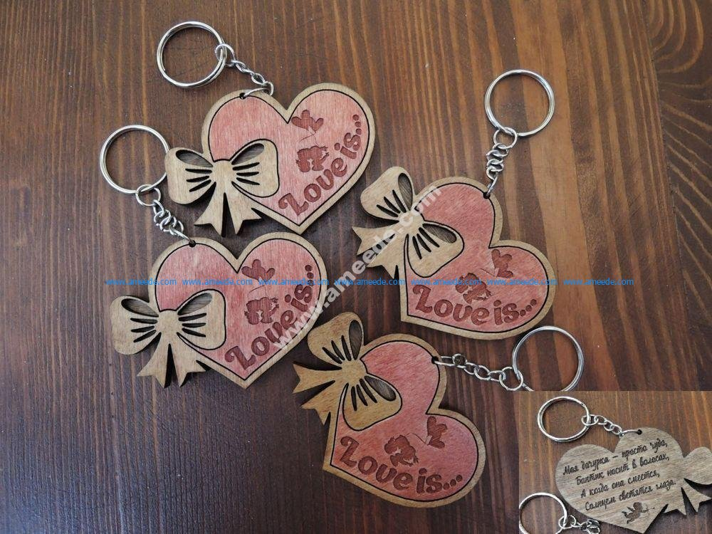 Keychains For Your Loved Ones Lasercut