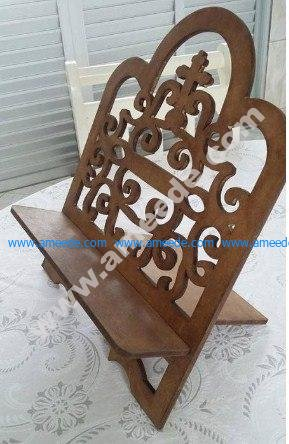 Religious Book Stand