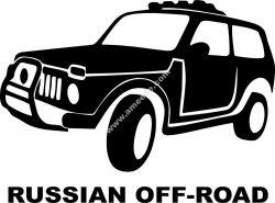 Russian Off Road Sticker