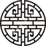 Ancient Symbols of Love