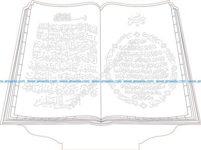 Book 3d Illusion Lamp Vector
