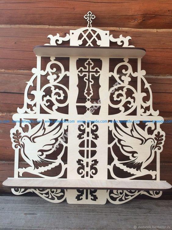 Ornamental Shelf Laser Cut CNC Plans – Amee House