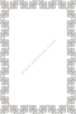 Art nouveau border pattern