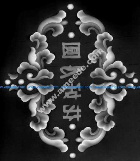 nameplate pattern