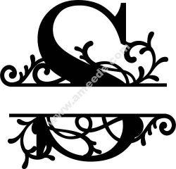 Flourished Split Monogram S Letter