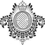 Monogram Ornament Letters O