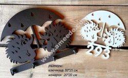 Laser Cut Hedgehog Key Hanger