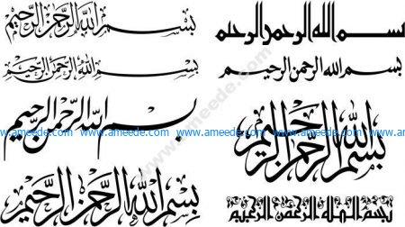 arabic islamic calligraphy of bismillah download free vector arabic islamic calligraphy of bismillah