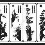 Four-quarter painting. Spicy, bamboo, chrysanthemum, apricot tree