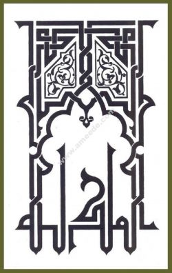 Islamic Calligraphy Potrate