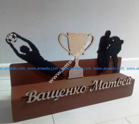 King football championship championship