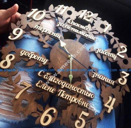 chrysanthemum tree clock