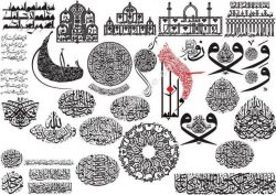 Islamic design collection