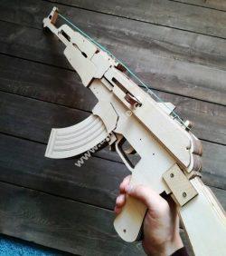 AK47f gun