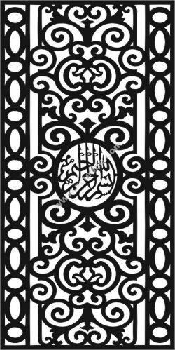 Arabian partition