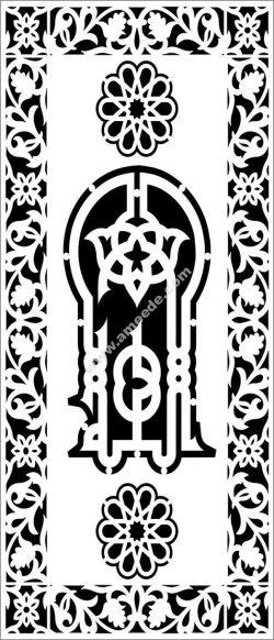 Islamic calligraphy paratition