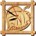 Leaf-shaped wooden clock