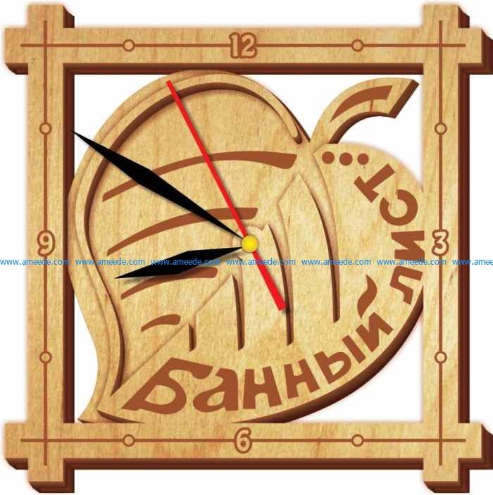 Leaf-shaped wooden clock