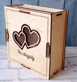 Wedding box engraved heart