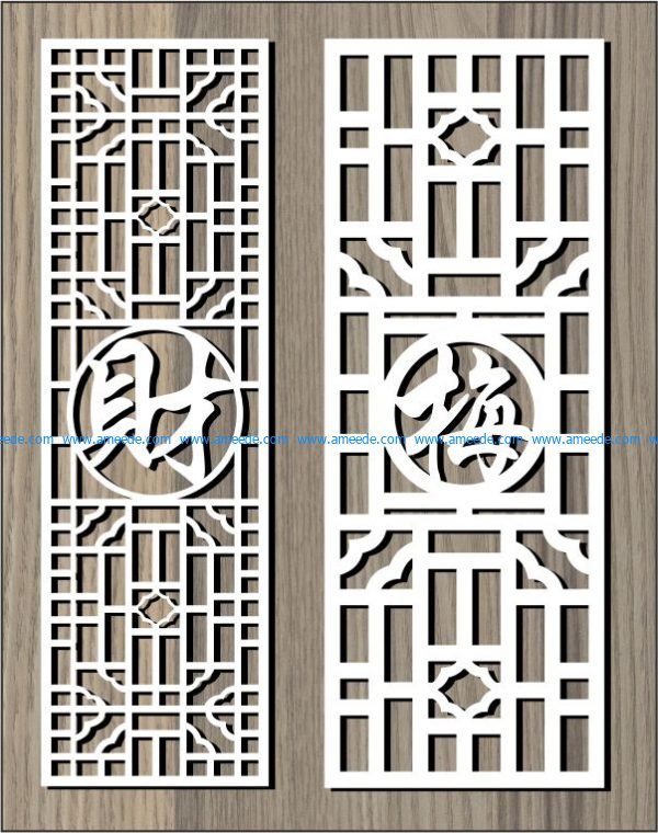 Calligraphy strokes on the partition free vector download for Laser cut CNC
