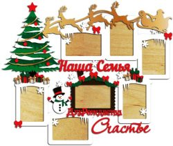Christmas photo frames file cdr and dxf free vector download for Laser cut