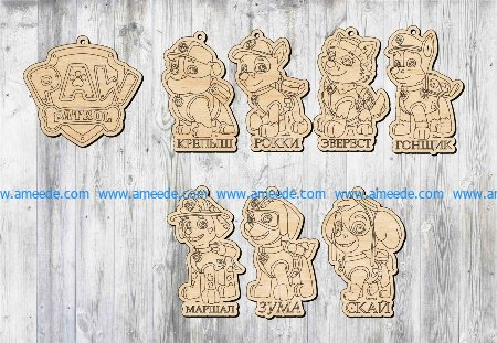 Keychains dog file cdr and dxf free vector download for Laser cut