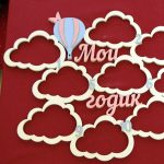 Name frames or photos of household members free vector download for laser cut cnc