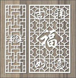 Pattern brings happiness to the family free vector download for Laser cut CNC