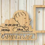 Photo frame of your baby free vector download for Laser cut CNC