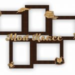 Photo frame of your memorable activities free vector download for Laser cut CNC