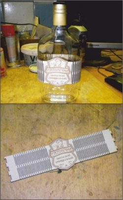 Self-installable labels for product bottles free download vector for CNC Laser Cutting
