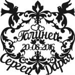 Wedding frame with double bird motifs file cdr and dxf free vector download for Laser cut CNC