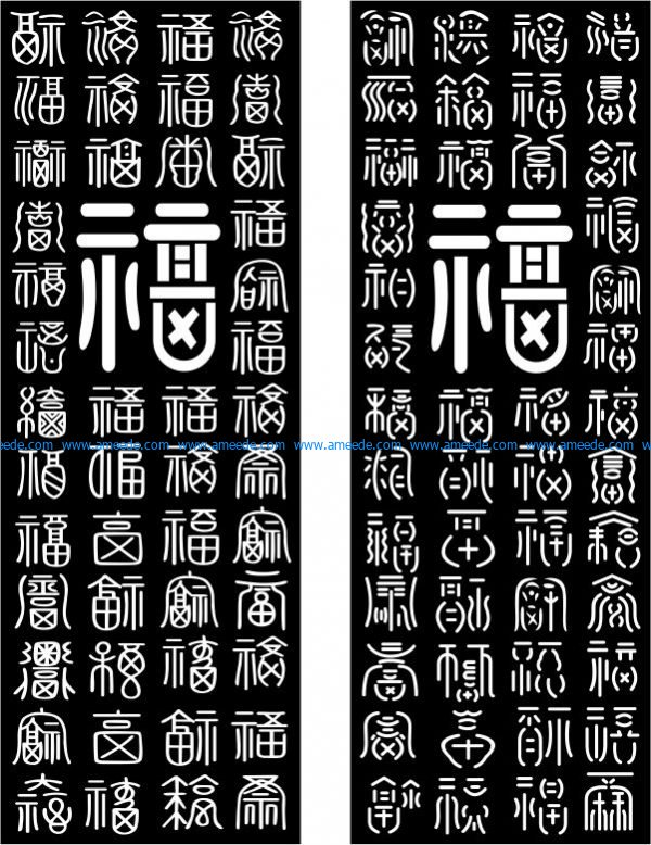 ancient Buddhist scriptures file cdr and dxf free vector download for Laser cut CNC