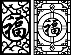 ancient chinese blessing file cdr and dxf free vector download for Laser cut CNC