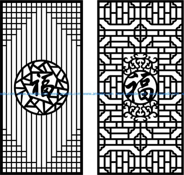 feng shui pattern free vector download for Laser cut CNC