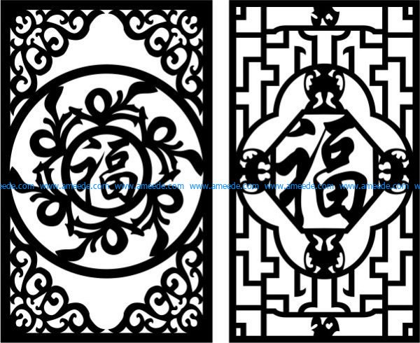 happiness file cdr and dxf free vector download for Laser cut CNC