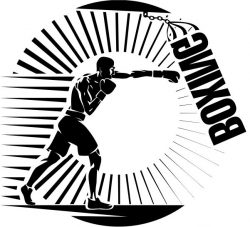 Boxing athlete file cdr and dxf free vector download for print or laser engraving machines