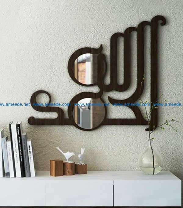 Arab mirror frame file cdr and dxf free vector download for Laser cut CNC