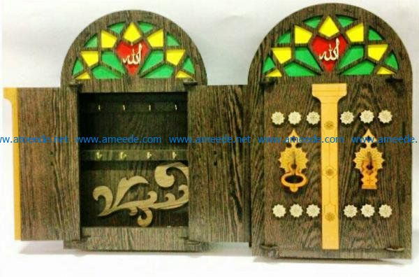 Arabic key holder file cdr and dxf free vector download for Laser cut