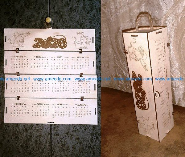 Calendar box file cdr and dxf free vector download for Laser cut
