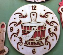 bathhouse clock file cdr and dxf free vector download for Laser cut