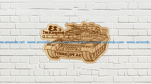 tank file cdr and dxf free vector download for Laser cut