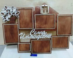 House tree photo frame file cdr and dxf free vector download for Laser cut